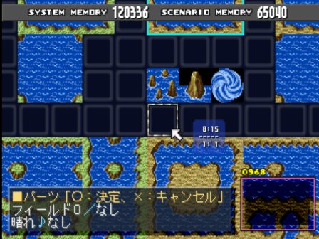 The gallery for --> Water Tile Rpg
